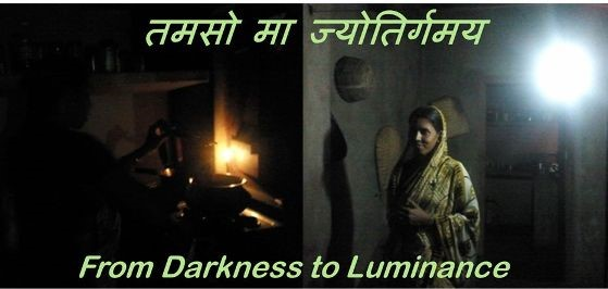 A sanskrit quote, from darkness to luminance with a photo of a woman